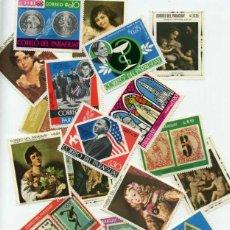 Sellos: 21 SELLOS PARAGUAY (1968). Lote 220731368