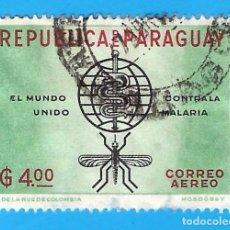 Francobolli: PARAGUAY. 1962. LUCHA CONTRA LA MALARIA. Lote 221342411