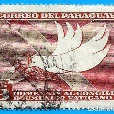 Selos: PARAGUAY. 1962. CONCILIO ECUMENICO VATICANO II. Lote 221342535