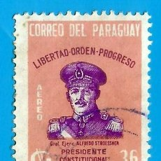 Sellos: PARAGUAY. 1963. PRESIDENTE ALFREDO STROESSNER. Lote 221342835