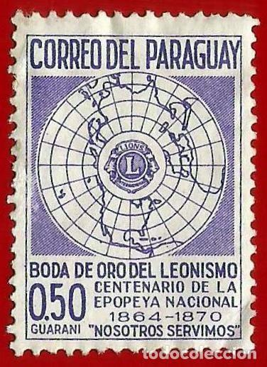 Sellos: PARAGUAY. 1967. CLUB DE LEONES. LIONS CLUB INTERNATIONAL - Foto 1 - 221696940