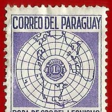 Sellos: PARAGUAY. 1967. CLUB DE LEONES. LIONS CLUB INTERNATIONAL. Lote 221696940