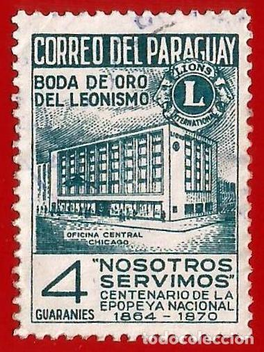 Sellos: PARAGUAY. 1967. CLUB DE LEONES. LIONS CLUB INTERNATIONAL - Foto 1 - 221697720