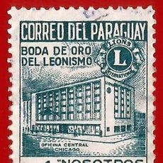 Sellos: PARAGUAY. 1967. CLUB DE LEONES. LIONS CLUB INTERNATIONAL. Lote 221697720
