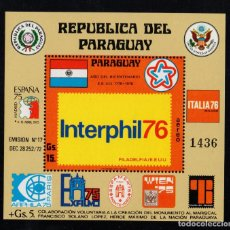 Sellos: PARAGUAY HB 225** - AÑO 1976 - INTERPHIL 76, EXPOSICION FILATELICA INTERNACIONAL. Lote 221808678