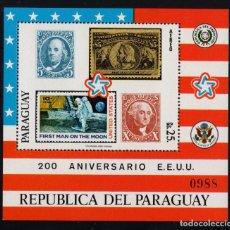 Sellos: PARAGUAY HB 236** - AÑO 1976 - BICENTENARIO DEL CORREO DE ESTADOS UNIDOS. Lote 221810392