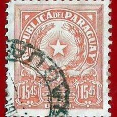 Sellos: PARAGUAY. 1967. ESCUDO. Lote 221986286