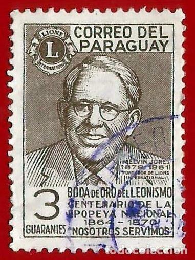 PARAGUAY. 1967. CLUB DE LEONES. LIONS CLUB INTERNATIONAL (Sellos - Extranjero - América - Paraguay)
