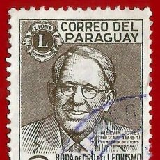 Sellos: PARAGUAY. 1967. CLUB DE LEONES. LIONS CLUB INTERNATIONAL. Lote 221986322