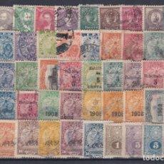 Sellos: PARAGUAY.- INTERESANTE LOTE DE 100 SELLOS MATASELLADOS DE LOS AÑOS 1887 A 1940.. Lote 222190115