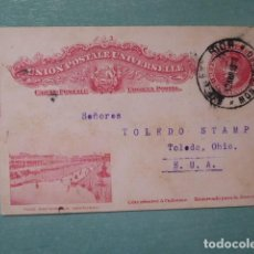 Sellos: CARTA POSTAL PZA, INDEPENDENCIA MONTEVIDEO, 1912, A TOLEDO OHIO,. Lote 223204041