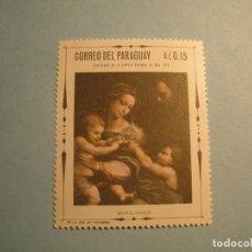Sellos: PARAGUAY - EPOPEYA NACIONAL - PINTURA - RAFAEL SANZIO.. Lote 223681055