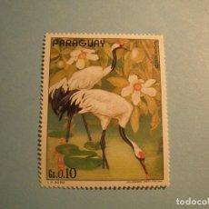 Sellos: PARAGUAY - FAUNA, AVES ZANCUDAS - GARZA REAL.. Lote 223681205