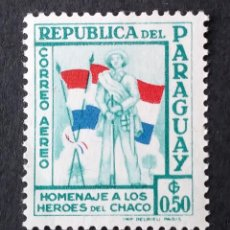 Sellos: 1957 PARAGUAY HÉROES DEL CHACO. Lote 225017577