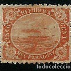 Sellos: PARAGUAY 1868. Lote 225789680