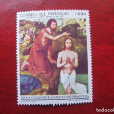 Sellos: PARAGUAY, CENTENARIO DE LA EPOPEYA NACIONAL. Lote 226356585