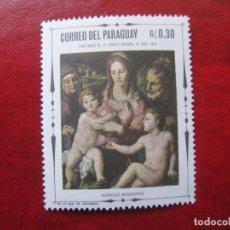 Timbres: PARAGUAY, CENTENARIO DE LA EPOPEYA NACIONAL. Lote 226356795