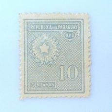 Sellos: SELLO POSTAL PARAGUAY 1931, 10 C, ESCUDO DE ARMAS, EMBLEMA NACIONAL, SIN USAR. Lote 233257400
