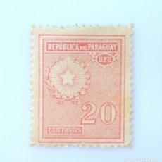 Sellos: SELLO POSTAL PARAGUAY 1935, 20 C, ESCUDO DE ARMAS, EMBLEMA NACIONAL, SIN USAR. Lote 233258970