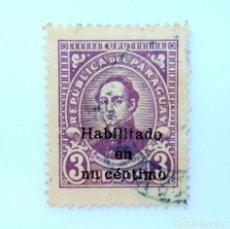 Sellos: SELLO POSTAL PARAGUAY 1944, 1 C, VICENTE IGNACIO ITURBE ,OVPT. HABILITADO 1 CÉNTIMO, USADO. Lote 233261090