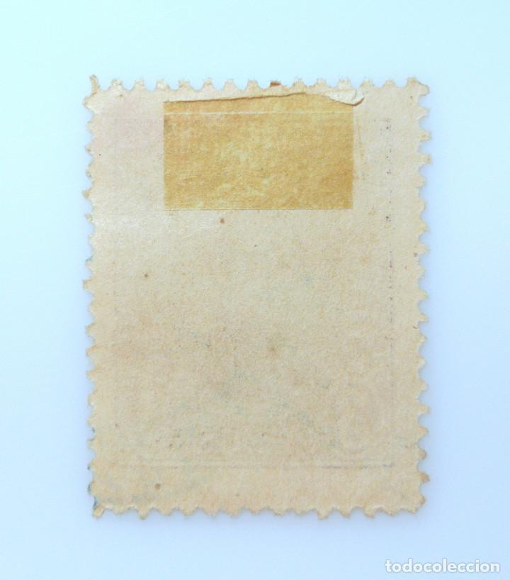Sellos: SELLO POSTAL PARAGUAY 1944, 1 c, VICENTE IGNACIO ITURBE ,OVPT. HABILITADO 1 CÉNTIMO, USADO - Foto 2 - 233261090