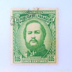Sellos: SELLO POSTAL PARAGUAY 1947, 5 C, 120 ANIVERSARIO MARISCAL FRANCISCO SOLANO LOPEZ, USADO. Lote 233262530