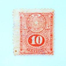 Sellos: SELLO POSTAL PARAGUAY 1921, 10 C, ESCUDO DE ARMAS Y VALOR NÚMERICO, USADO. Lote 233264265
