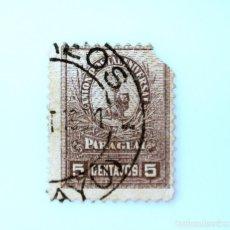Sellos: SELLO POSTAL PARAGUAY 1901, 5 C, SELLO DEL TESORO , PEQUEÑAS FIGURAS, USADO. Lote 233266640