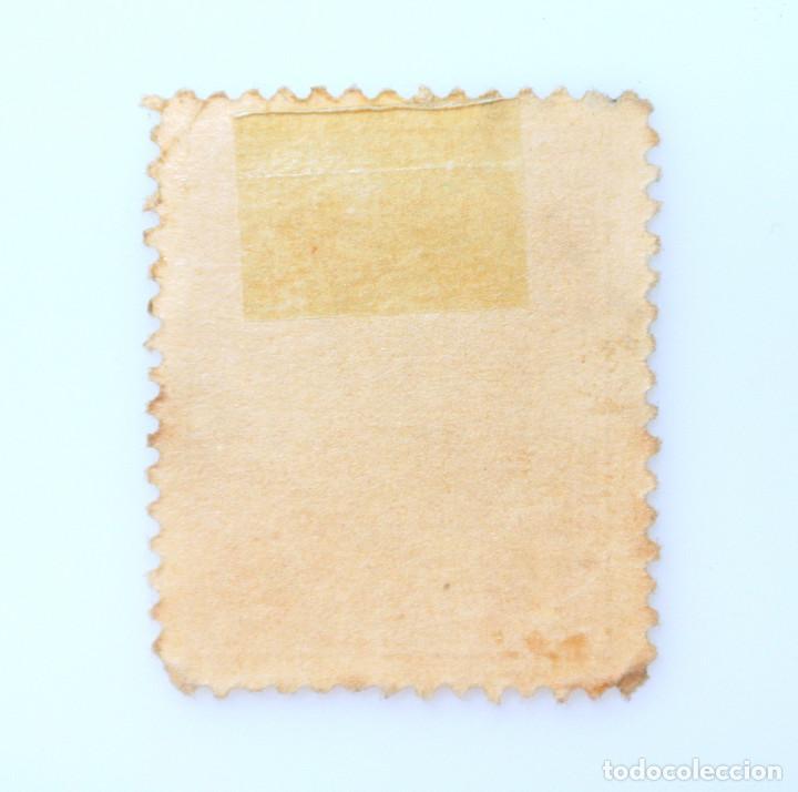Sellos: SELLO POSTAL PARAGUAY 1934, 1 peso, PEDRO JUAN CABALLERO, USADO - Foto 2 - 233271410