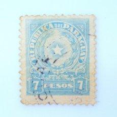 Sellos: SELLO POSTAL PARAGUAY 1942, 7 PESOS, ESCUDO DE ARMAS, USADO. Lote 233272025