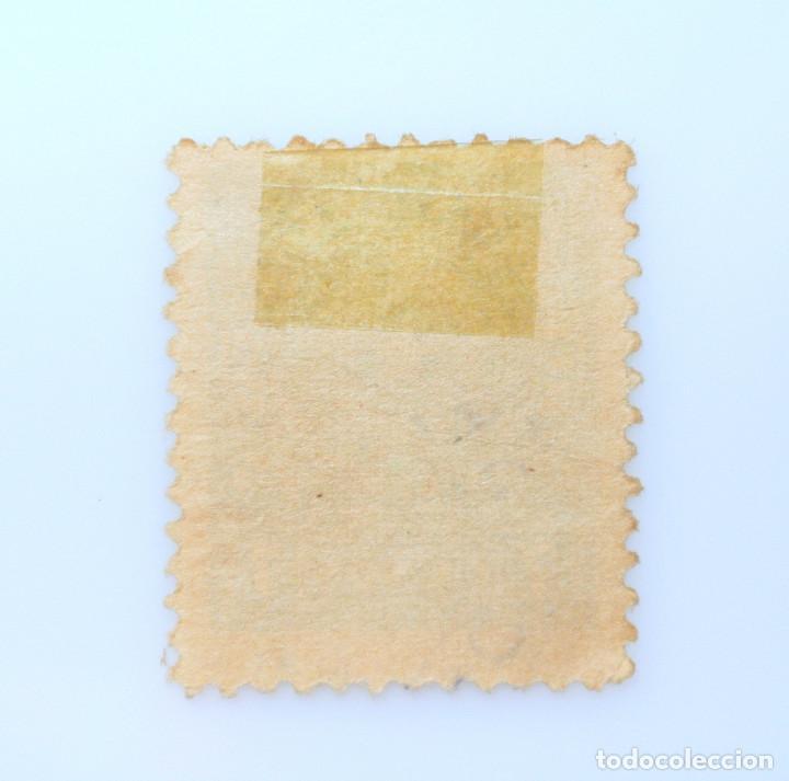 Sellos: SELLO POSTAL PARAGUAY 1942, 7 pesos, ESCUDO DE ARMAS, USADO - Foto 2 - 233272025