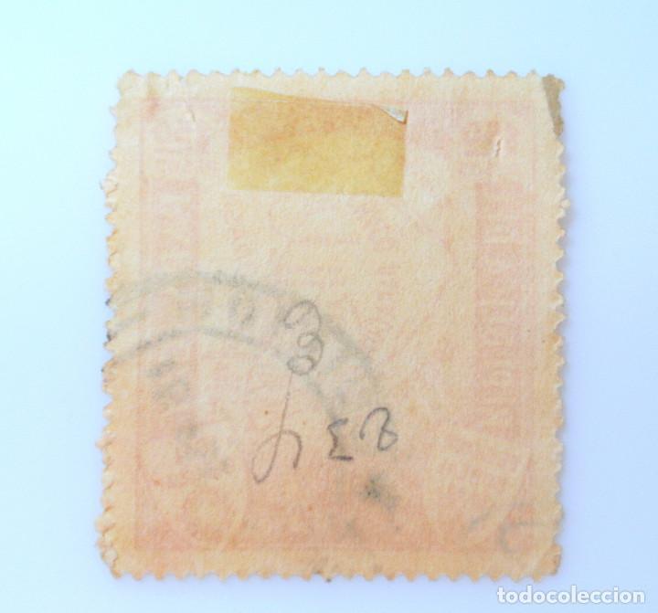Sellos: SELLO POSTAL PARAGUAY 1935, 1,50 pesos, EL CHACO BOREAL DEL PARAGUAY, USADO - Foto 2 - 233273490