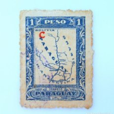 Sellos: SELLO POSTAL PARAGUAY 1924, 1 PESO, MAPA DE PARAGUAY, USADO. Lote 233274205
