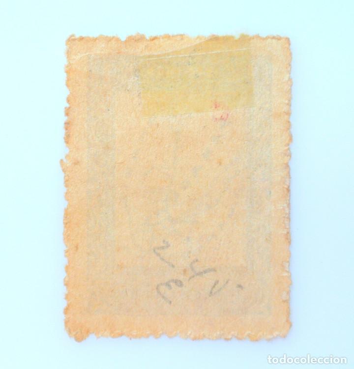 Sellos: SELLO POSTAL PARAGUAY 1924, 1 peso, MAPA DE PARAGUAY, USADO - Foto 2 - 233274205