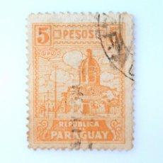 Sellos: SELLO POSTAL PARAGUAY 1938, 5 PESOS, CATEDRAL ENCARNACIÓN, ASUNCIÓN, USADO. Lote 233275355