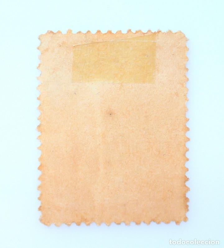 Sellos: SELLO POSTAL PARAGUAY 1938, 5 pesos, CATEDRAL ENCARNACIÓN, ASUNCIÓN, USADO - Foto 2 - 233275355