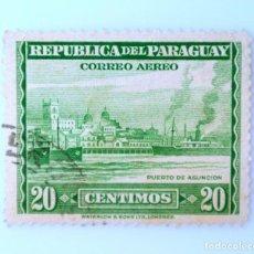 Sellos: SELLO POSTAL PARAGUAY 1946, 20 CÉNTIMOS, PUERTO DE ASUNCIÓN, USADO. Lote 233276125