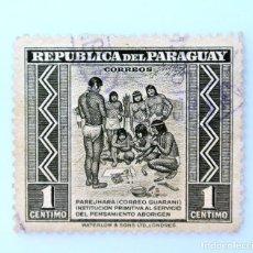 Sellos: SELLO POSTAL PARAGUAY 1944, 1 CÉNTIMO, PAREJHARA CORREO GUARANI, USADO. Lote 233280050