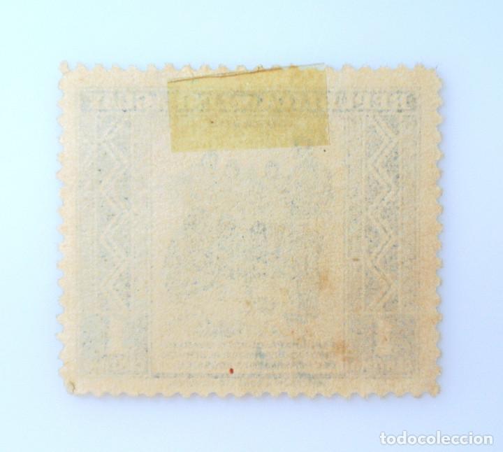 Sellos: SELLO POSTAL PARAGUAY 1944, 1 céntimo, PAREJHARA CORREO GUARANI, USADO - Foto 2 - 233280050