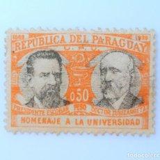 Sellos: SELLO POSTAL PARAGUAY 1940, 0,50 PESO, HOMENAJE A LA UNIVERSIDAD, PRES. ESCOBAR Y ZUBIZARRETA, USADO. Lote 233382105