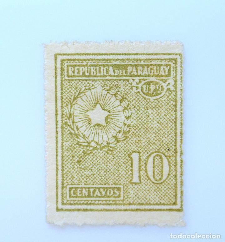 SELLO POSTAL PARAGUAY 1928, 10 C, ESCUDO DE ARMAS, SIN USAR (Sellos - Extranjero - América - Paraguay)