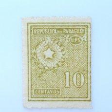 Sellos: SELLO POSTAL PARAGUAY 1928, 10 C, ESCUDO DE ARMAS, SIN USAR. Lote 233383780