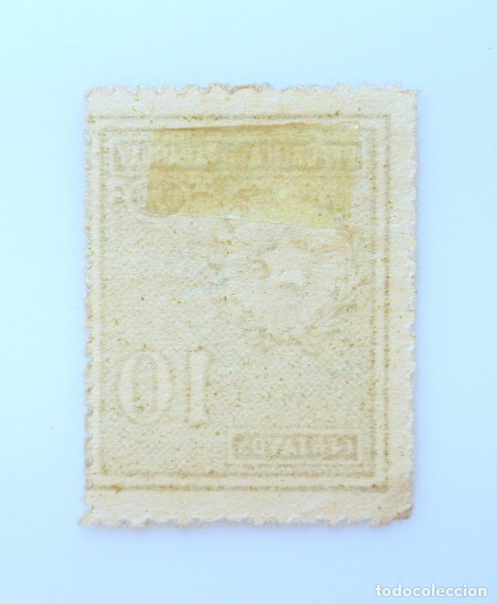 Sellos: SELLO POSTAL PARAGUAY 1928, 10 c, ESCUDO DE ARMAS, SIN USAR - Foto 2 - 233383780