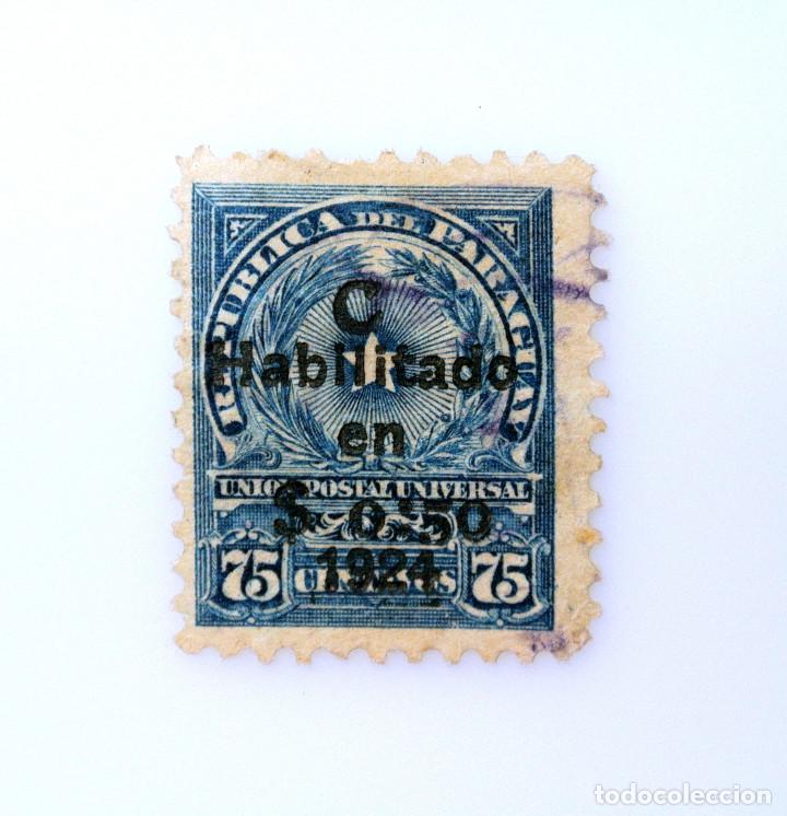 SELLO POSTAL PARAGUAY 1924, 0,50 PESO, ESCUDO DE ARMAS, OVPT. HABILITADA PARA OFICINAS RURALES,USADO (Sellos - Extranjero - América - Paraguay)