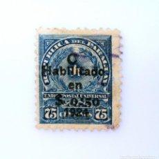 Sellos: SELLO POSTAL PARAGUAY 1924, 0,50 PESO, ESCUDO DE ARMAS, OVPT. HABILITADA PARA OFICINAS RURALES,USADO. Lote 233391365