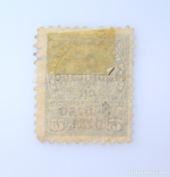 Sellos: SELLO POSTAL PARAGUAY 1924, 0,50 peso, ESCUDO DE ARMAS, OVPT. HABILITADA PARA OFICINAS RURALES,USADO - Foto 2 - 233391365