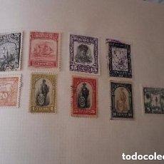 Sellos: PARAGUAY - LOTE DE 9 SELLOS. Lote 235154525