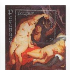 Sellos: PARAGUAY - C. AEREO - COMMEMORACION A P.P. RUBENS/ CUPIDO Y PSIQUIS PINTURA - AÑO 1984 - 1 HB NUEVA. Lote 235512340