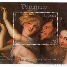 Sellos: PARAGUAY - C. AEREO - COMMEMORACION A ANTOINE WATTEAU - PINTURA - AÑO 1984 - 1 HB NUEVA Y PERFECTA. Lote 235512485