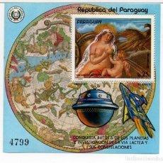 Sellos: PARAGUAY - C. AEREO - 400 ANIVERSARIO DEL NACIMIENTO DE RUBENS / VIA LACTEA - AÑO 1977 - 1 HB NUEVA. Lote 235517870